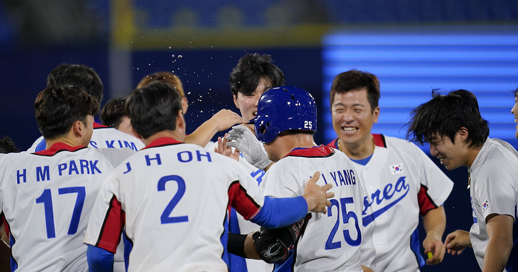 The baseball tournament, a mirror of the tension between the Japanese and South Koreans