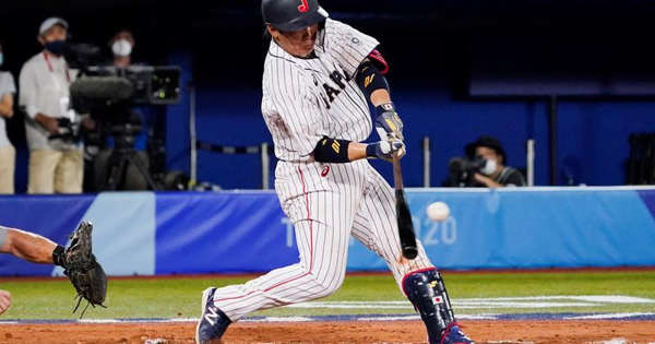 Japan comes from behind to beat the United States 7-6 in 10 innings